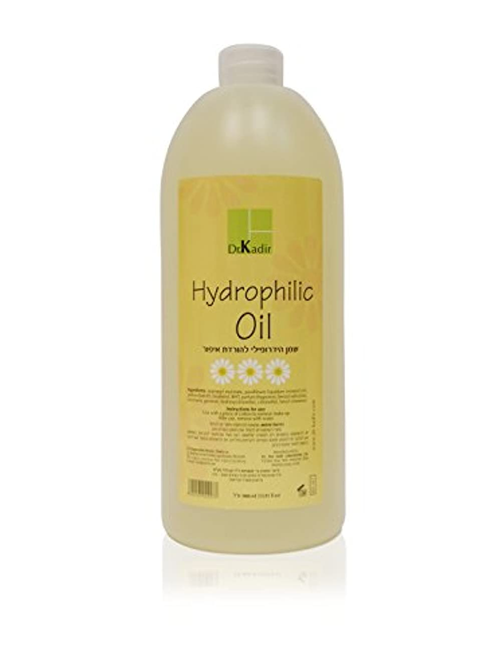 感謝クルー窒素Dr. Kadir Hydrophilic Oil 1000ml
