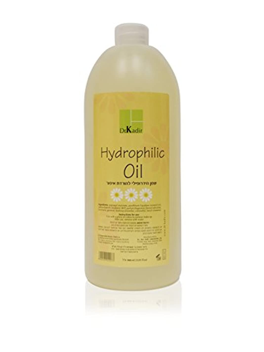 巻き取り切る寄付Dr. Kadir Hydrophilic Oil 1000ml