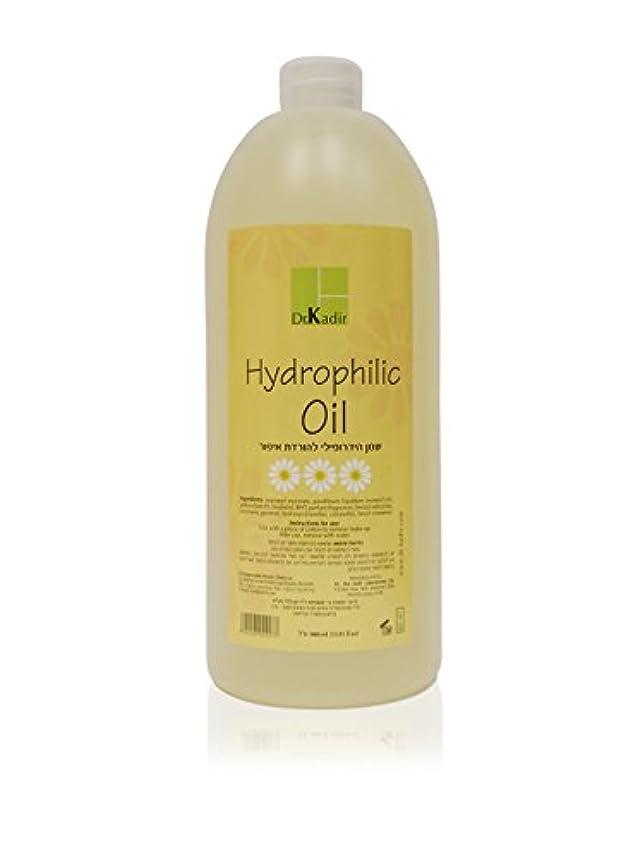 してはいけないナンセンス関数Dr. Kadir Hydrophilic Oil 1000ml