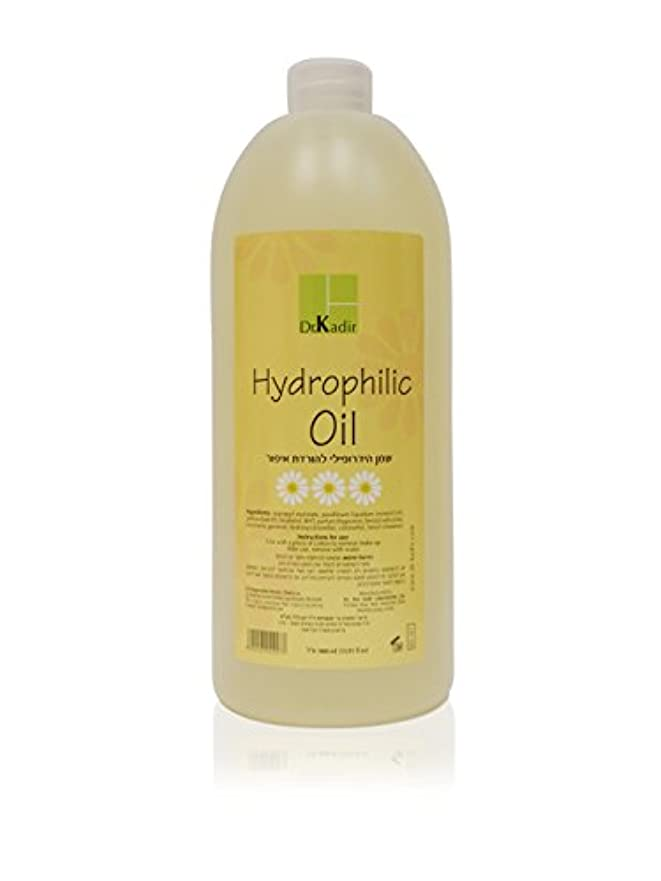 ピアノ勤勉助けてDr. Kadir Hydrophilic Oil 1000ml