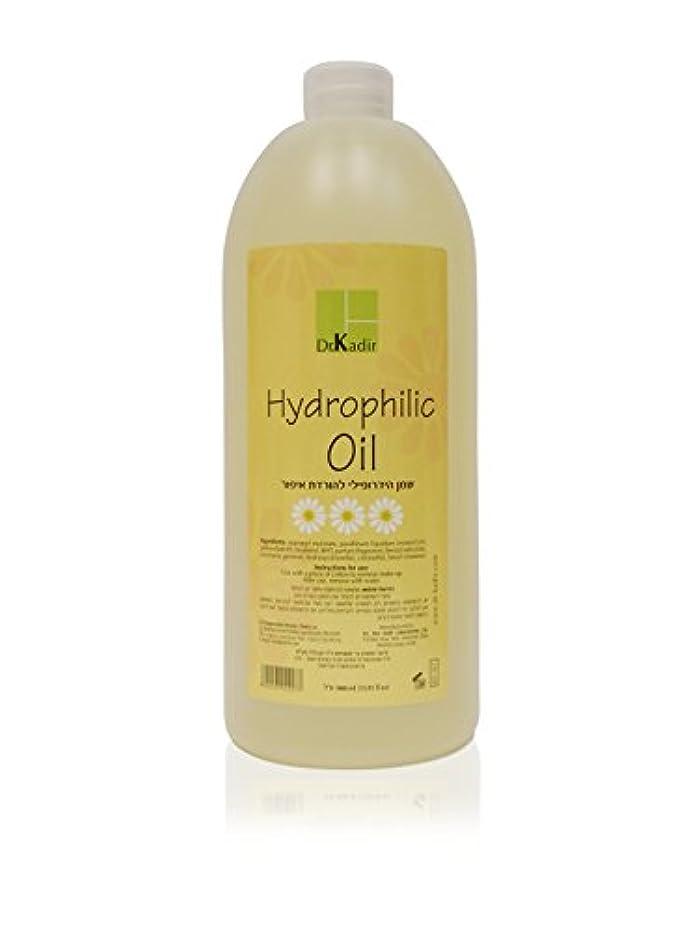 半径あたり鷹Dr. Kadir Hydrophilic Oil 1000ml