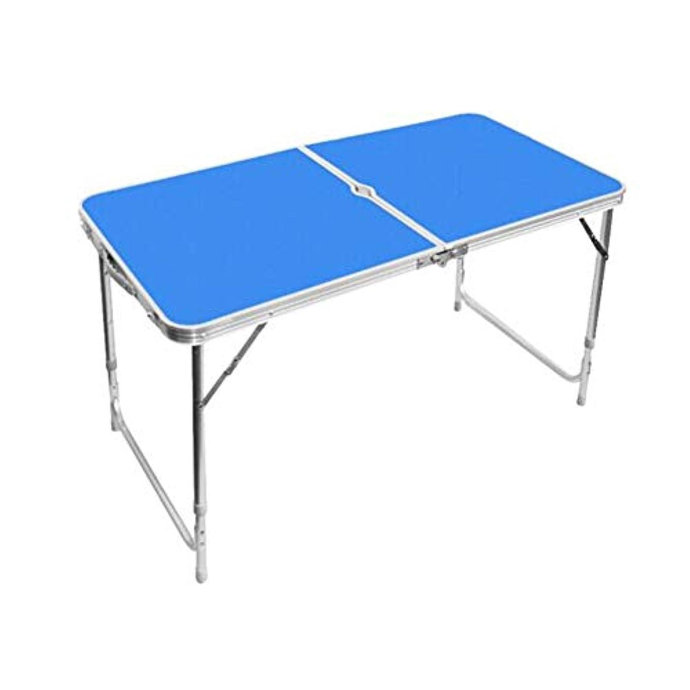 汚染カストディアン前者CJC テーブルスツールセット、折りたたみキャンプポータブル調整高さ、アルミMDFガーデンパーティーピクニックバーベキュー (色 : 1 folding table)