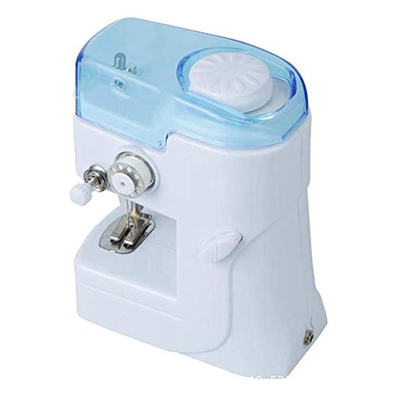 詩人トレイ教育学家庭用ミシン 軽量シングルスレッド電気ミシン多機能リニア子供のおもちゃのミシン 用 初心者 簡単操作 (Color : White, Size : 13X8X16cm)