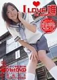 赤松唯 I Love 唯 [DVD]