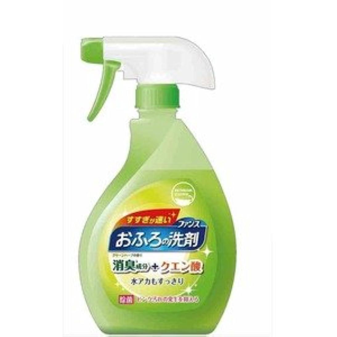 注釈を付けるますます代わってルーキー泡おふろの洗剤つめかえ用350ml 【(20本×10ケース)合計200本セット】 30-604