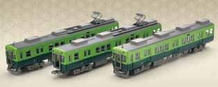 【限定】鉄道コレクション 京阪電車2600系Bセット(一般色・二次車3両セット)