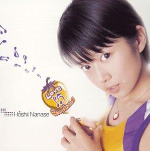 恋愛15シミュレーション (初回限定盤)(DVD付)