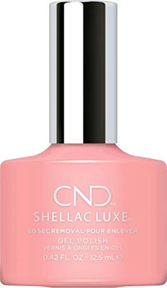 柔らかい足無意識まともなCND Shellac Luxe - Pink Pusuit - 12.5 ml / 0.42 oz