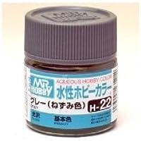 まとめ買い!! 6個セット「水性ホビーカラー グレ-(ネズミ色) H22」