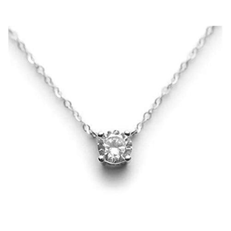 KISSFRIDAY 単純な ジルコン 鎖骨チェーン ワイルド ブライダルネックレス 女性の贈り物(銀)