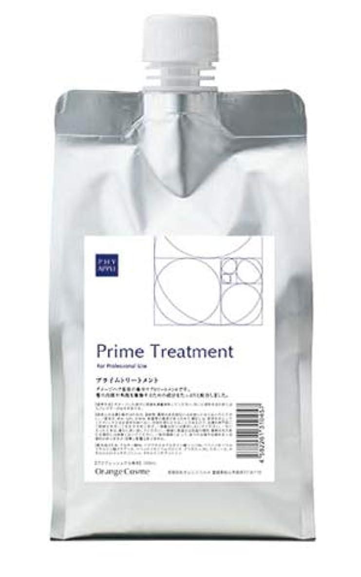 ホステスささやき小麦粉オレンジコスメ ファイアプリ プライムトリートメント 1000g