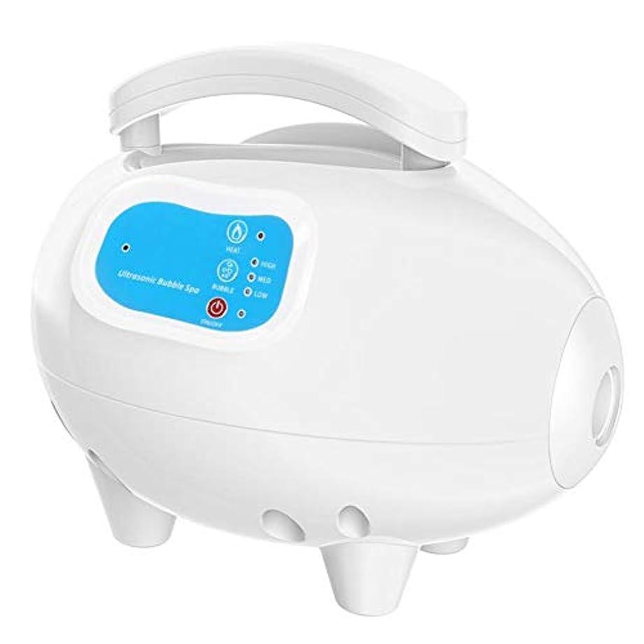 なぜトロイの木馬少年スパ泡風呂浴槽機防水エアー泡風呂浴槽殺菌ボディスパマッサージマット付きエアホース(110〜220V)