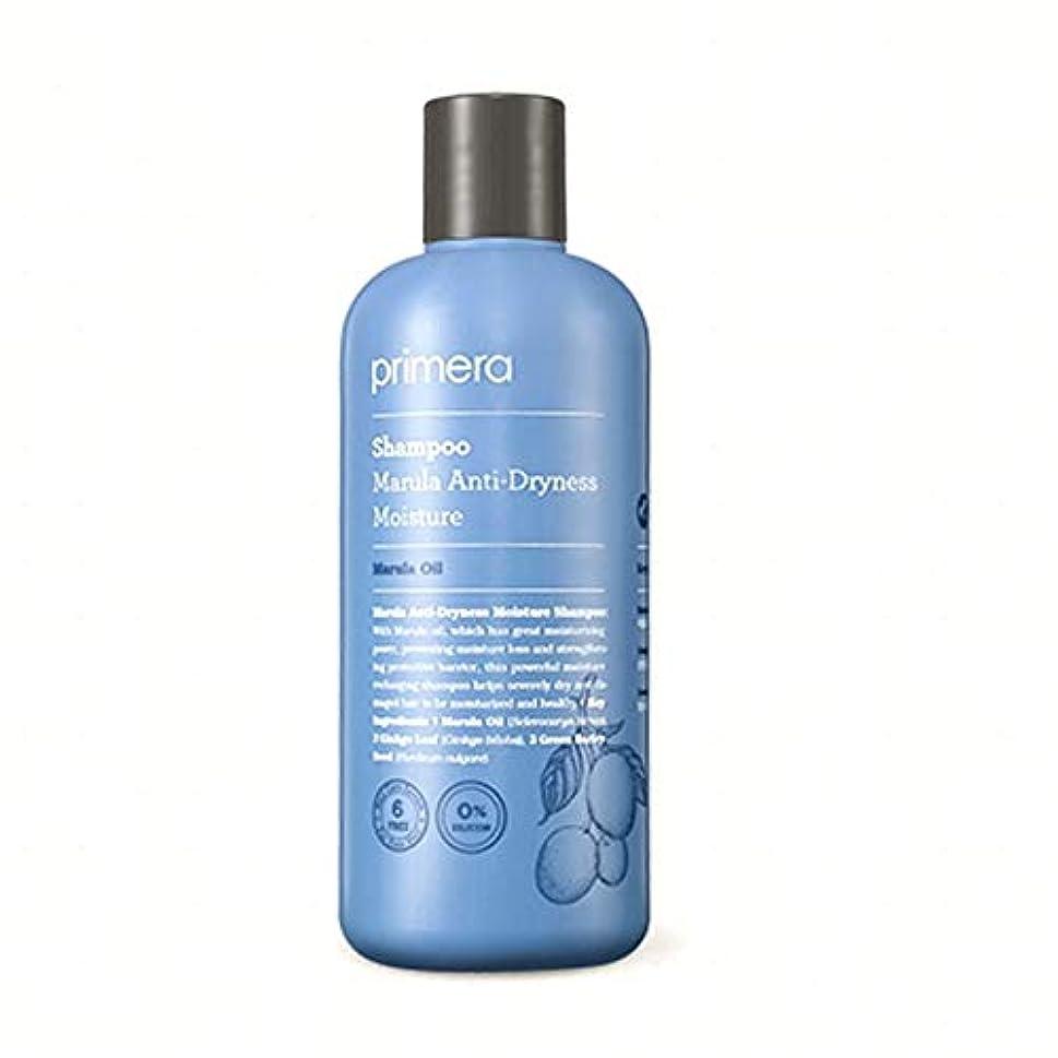 洗剤後世任意【primera公式】プリメラ スムーズ クレンジング クリーム 250ml/primera Smooth Cleansing Cream 250ml