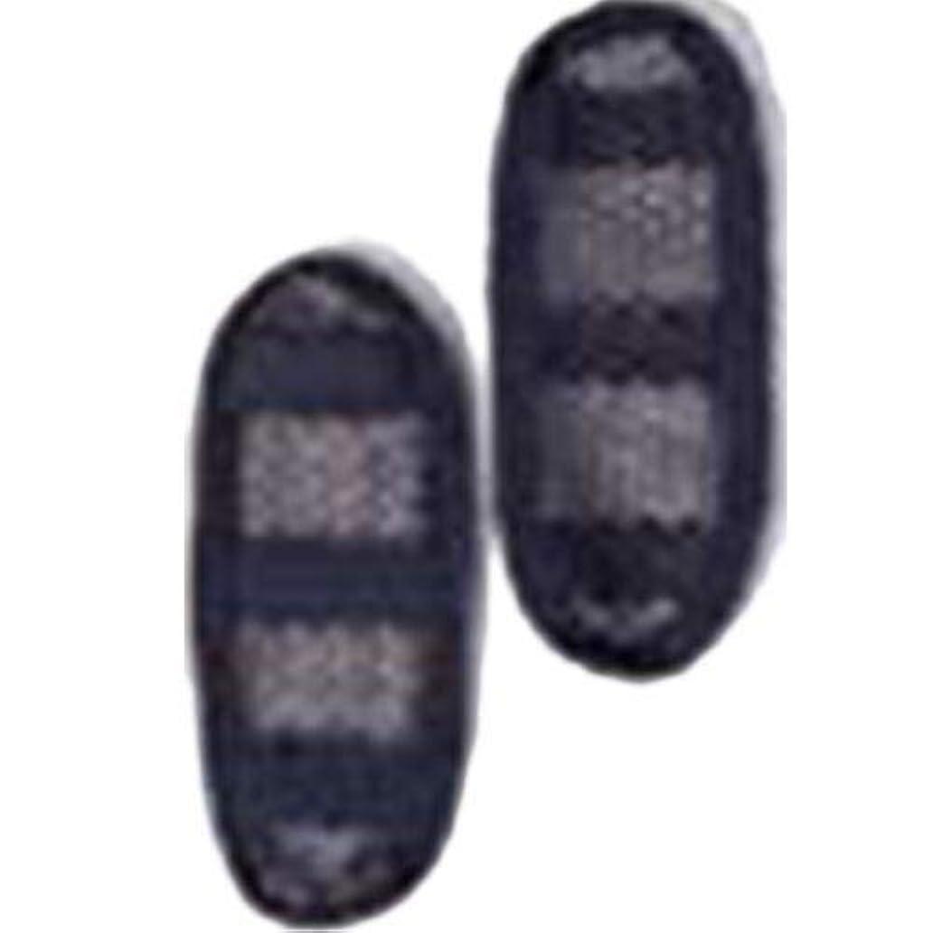 近代化こどもの宮殿悩みアライテント ハニカムメッシュ製ショルダーパッドセット(2個1組) 201500