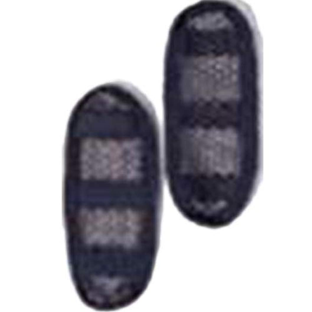潜む体操申込みアライテント ハニカムメッシュ製ショルダーパッドセット(2個1組) 201500