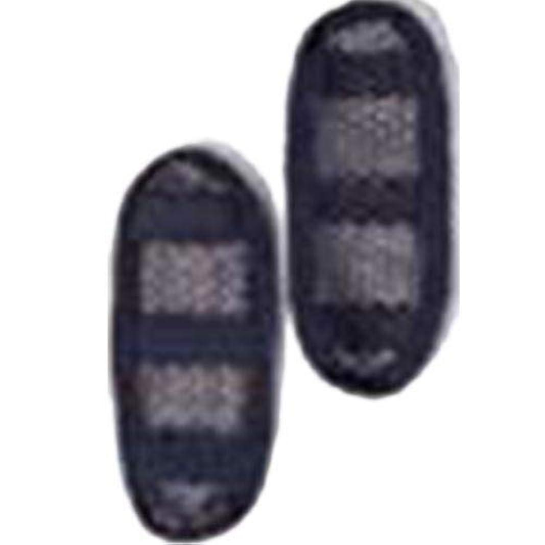 厳直立これらアライテント ハニカムメッシュ製ショルダーパッドセット(2個1組) 201500