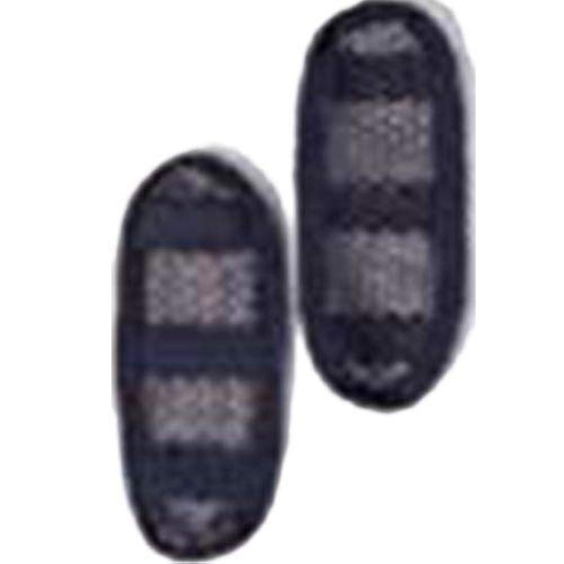 ミントゴルフ賄賂アライテント ハニカムメッシュ製ショルダーパッドセット(2個1組) 201500
