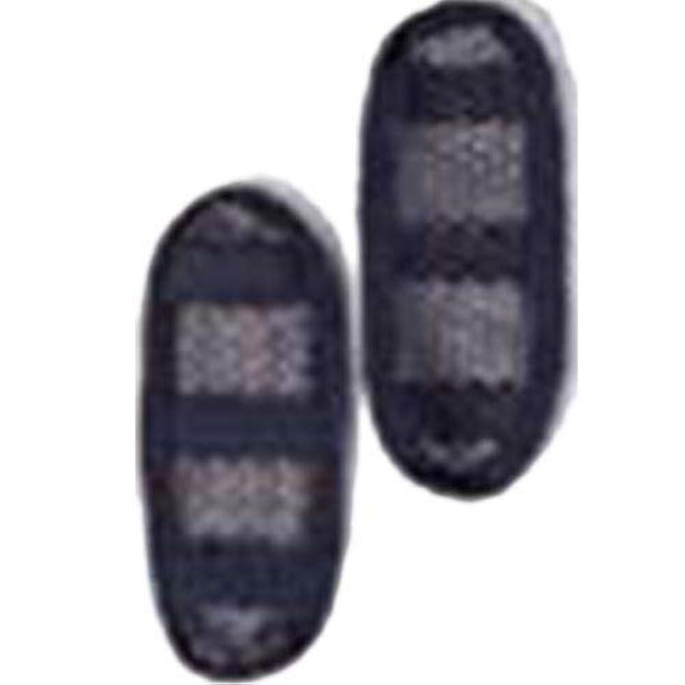 熱心な関税再開アライテント ハニカムメッシュ製ショルダーパッドセット(2個1組) 201500
