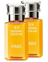HABA (ハーバー) 薬用ホワイトニングスクワラン 30ml 2本セット 【医薬部外品】