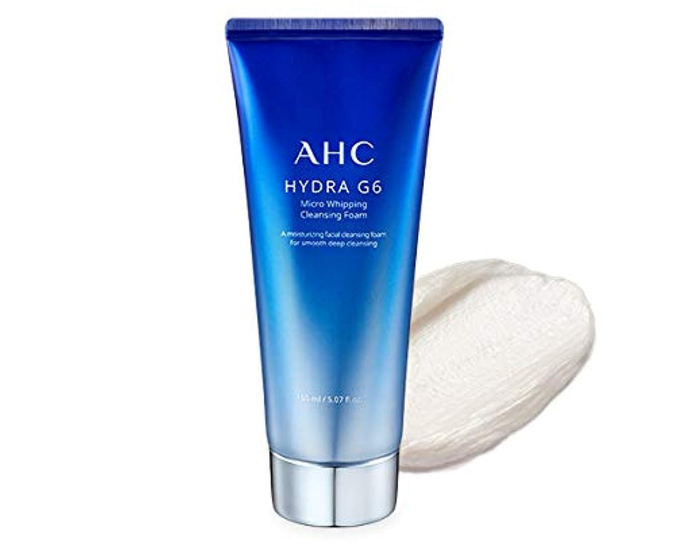 背骨サークル非常に怒っていますAHC ヒドラ G6 マイクロホイップクレンジングフォーム 150ml / Hydra G6 Micro Whipping Cleansing Foam 150ml