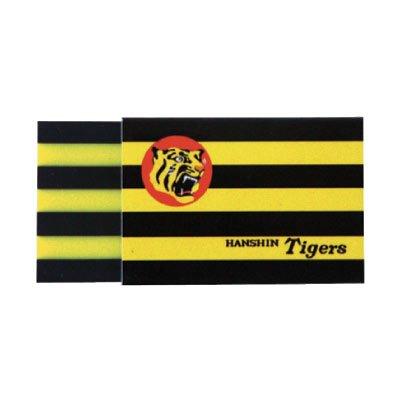 阪神タイガース 消しゴム