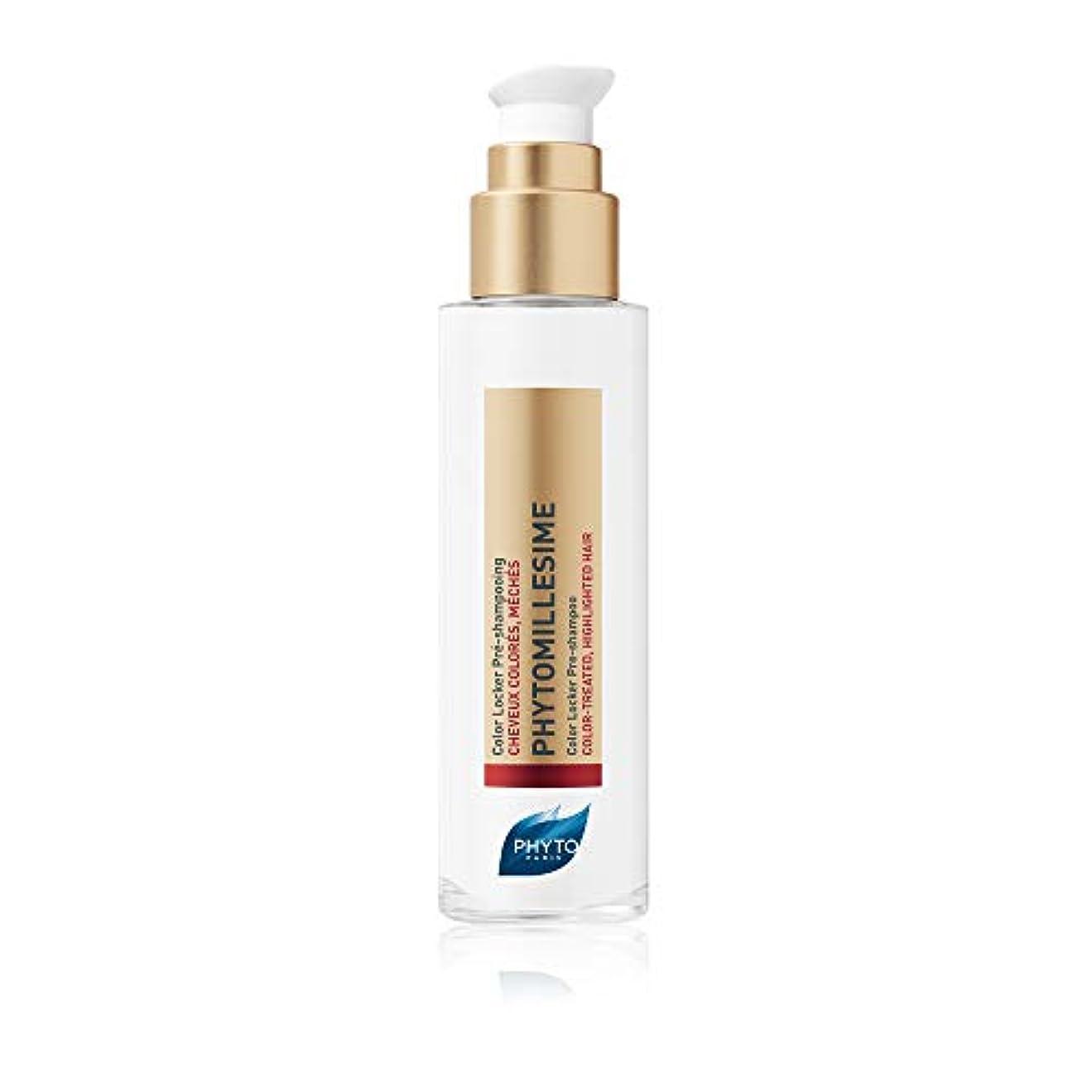 メトリック冒険者スキャンダルフィト Phytomillesime Color Locker Pre-Shampoo (Color-Treated, Highlighted Hair) 100ml/3.4oz並行輸入品