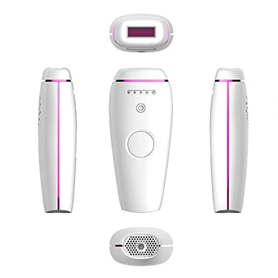息苦しい増強なめらかTrliy- IPL光子充電電気レーザー脱毛器、携帯用凍結点無痛シェーバー女性と男性のための永久的な脱毛器具