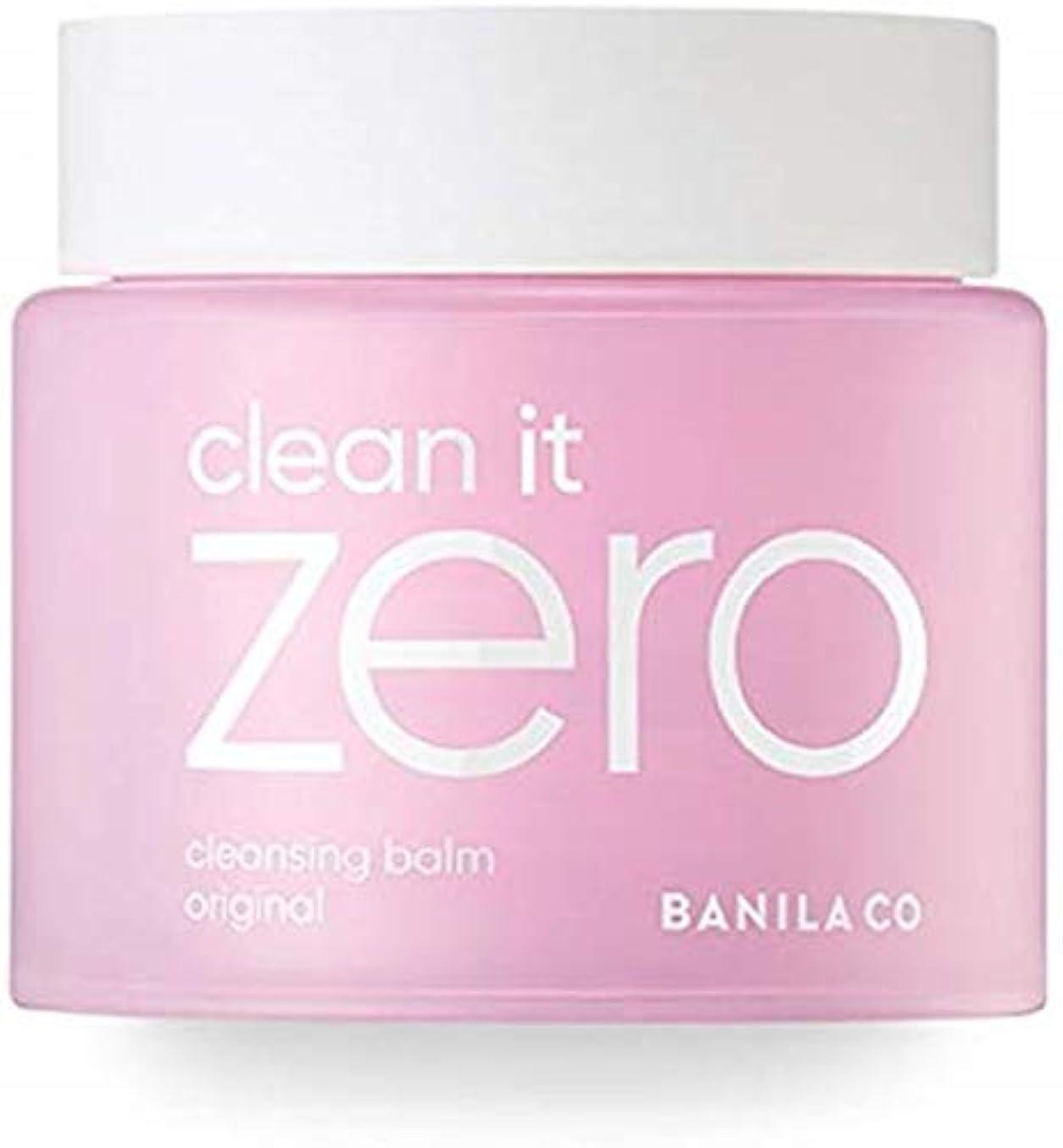 パドル違反するワイヤーBanila co(バニラコー)clean it Zero クリーンイットゼロ 大容量 180ml(刺激のないシャーベットジェルタイプのクレンジング)