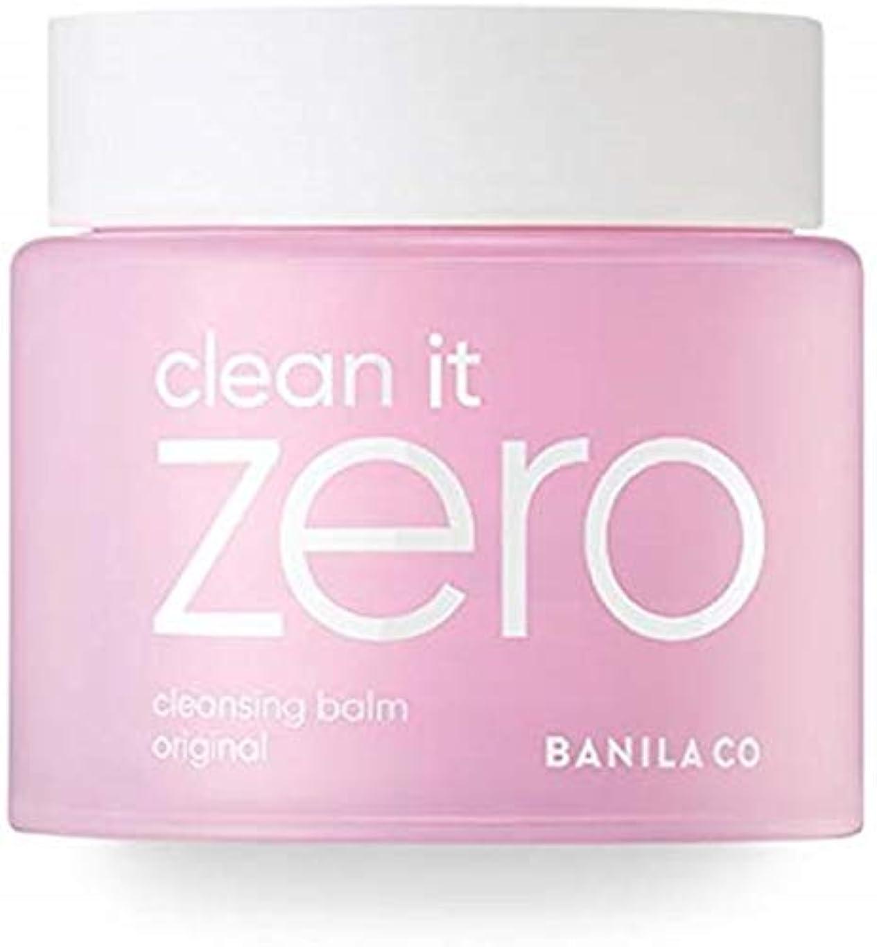 分割乳白色粉砕するBanila co(バニラコー)clean it Zero クリーンイットゼロ 大容量 180ml(刺激のないシャーベットジェルタイプのクレンジング)