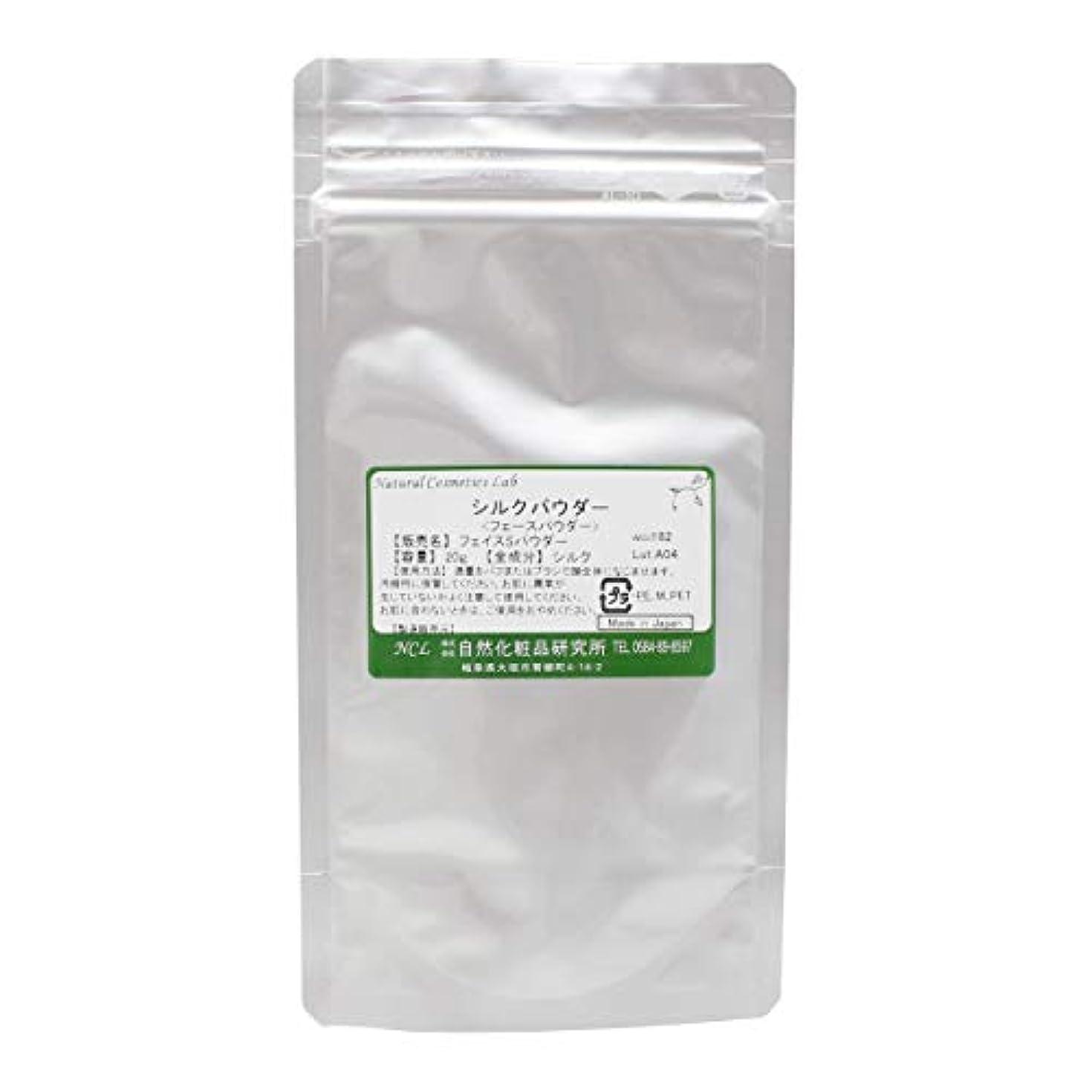ドロップ腹虫シルクパウダー 詰替え用 20g