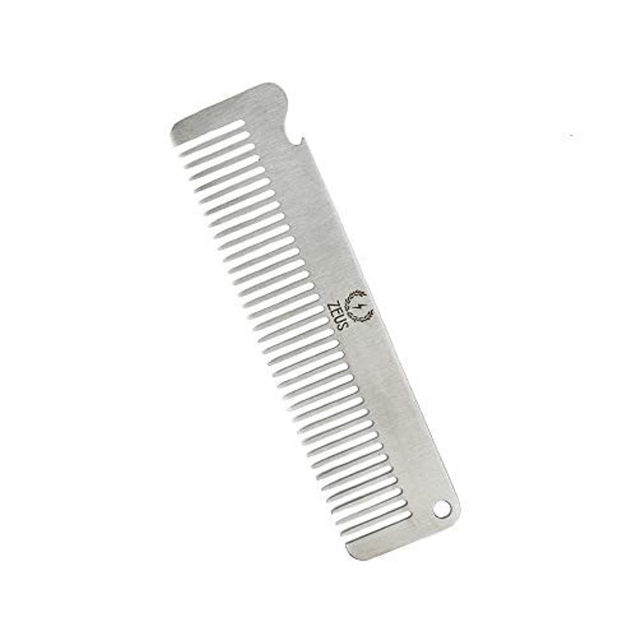 リンス冒険家本会議ZEUS Stainless Steel Comb with Bottle Opener - Beard Comb for Men! (Comb) [並行輸入品]