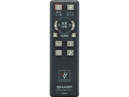 SHARP プラズマクラスター搭載スリムイオンファン ホワイト系 PF-ETC1-W
