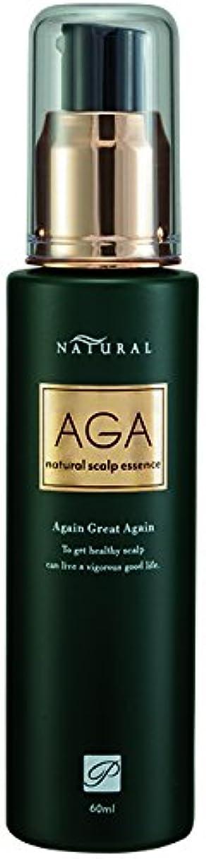売上高圧倒的合体AGA エージーエーナチュラルスカルプエッセンス