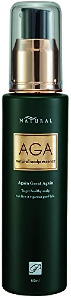 AGA エージーエーナチュラルスカルプエッセンス