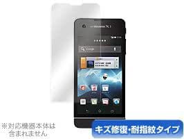 OverLay Magic for Xperia SX SO-05D 傷修復 耐指紋 防指紋 液晶 保護 シート フィルム OMSO05D