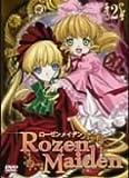 ローゼンメイデン 2 [DVD]