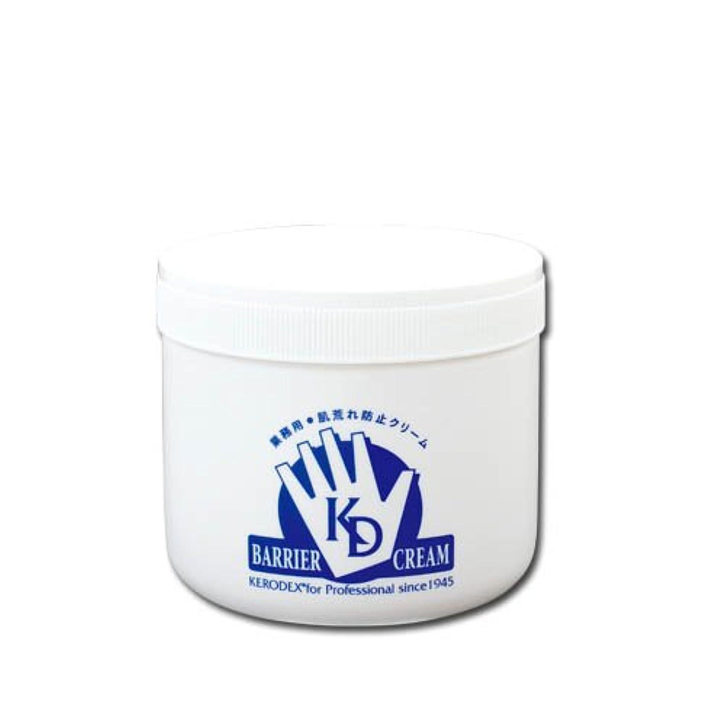 寝室を掃除する振動させる宝ケロデックスクリーム ジャータイプ 500g