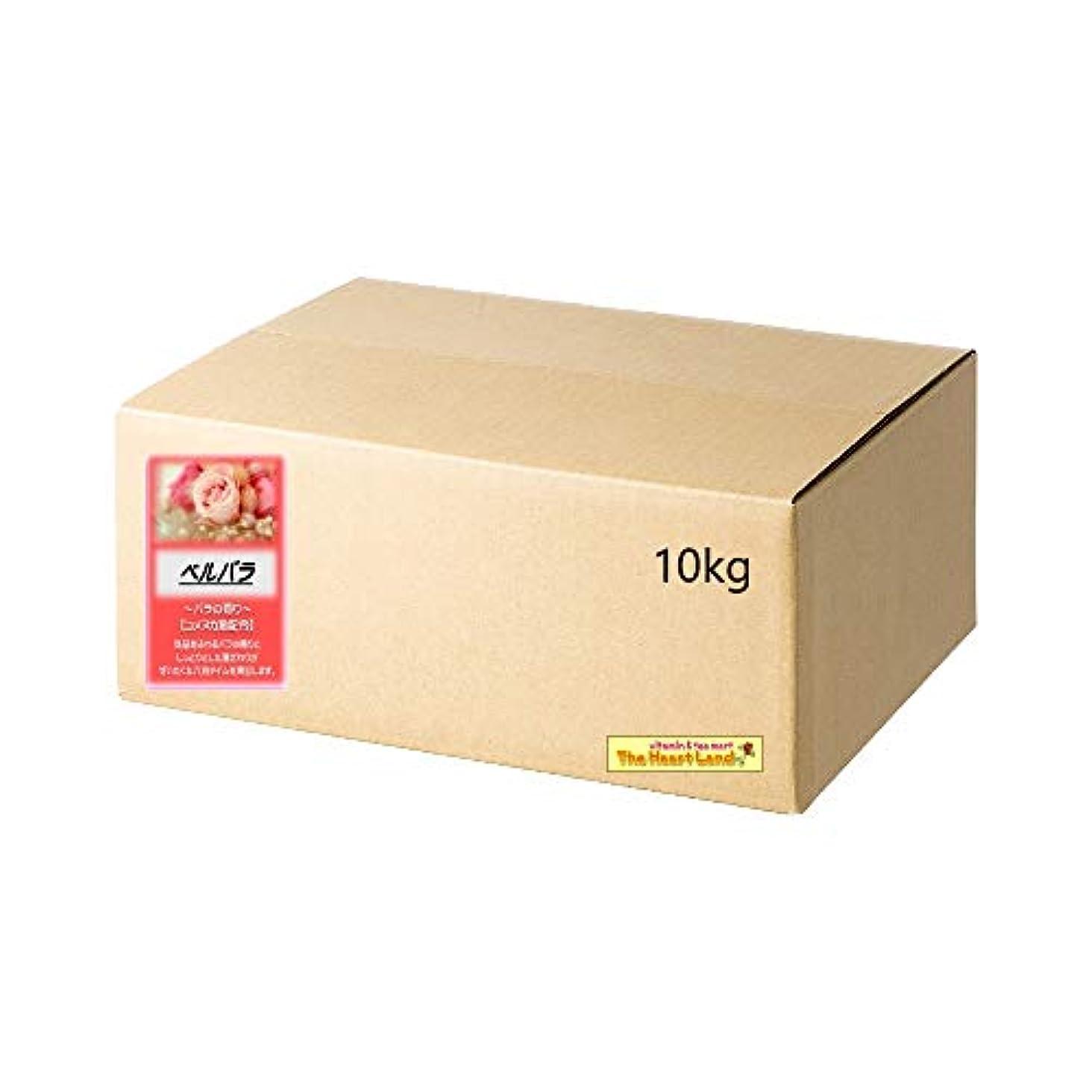ジョブ適性必要としているアサヒ入浴剤 浴用入浴化粧品 ベルバラ 10kg