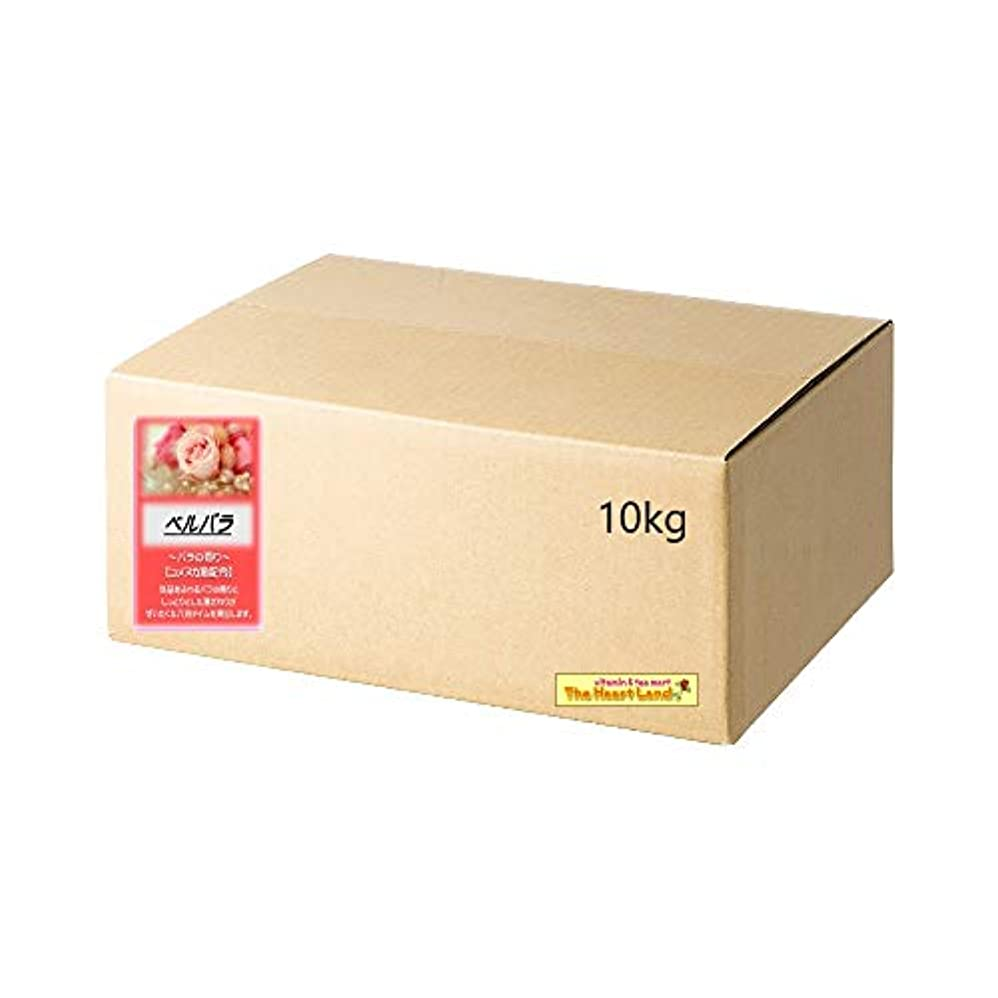 フィドルバーベキュー可動アサヒ入浴剤 浴用入浴化粧品 ベルバラ 10kg