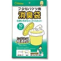 マルアイ 消臭袋 おむつバケツ用 ミシン目入 乳白色 1パック(10枚)