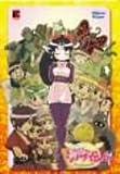 ニニンがシノブ伝 6 [DVD]