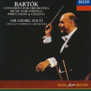 バルトーク:管弦楽のための協奏曲