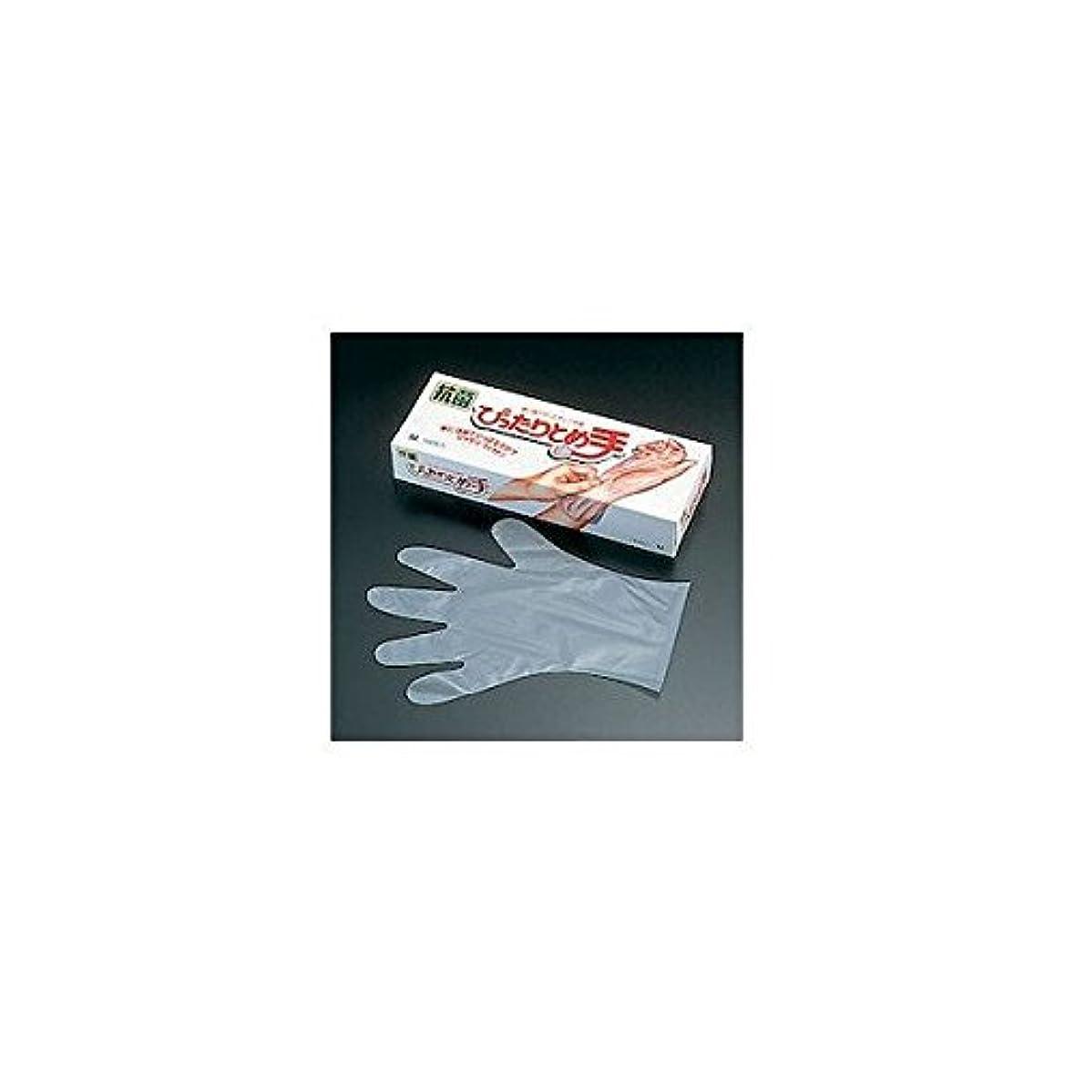 血まみれぬるい模索リケンファブロ 手袋 抗菌ぴったりとめ手 S (100枚入) STB431
