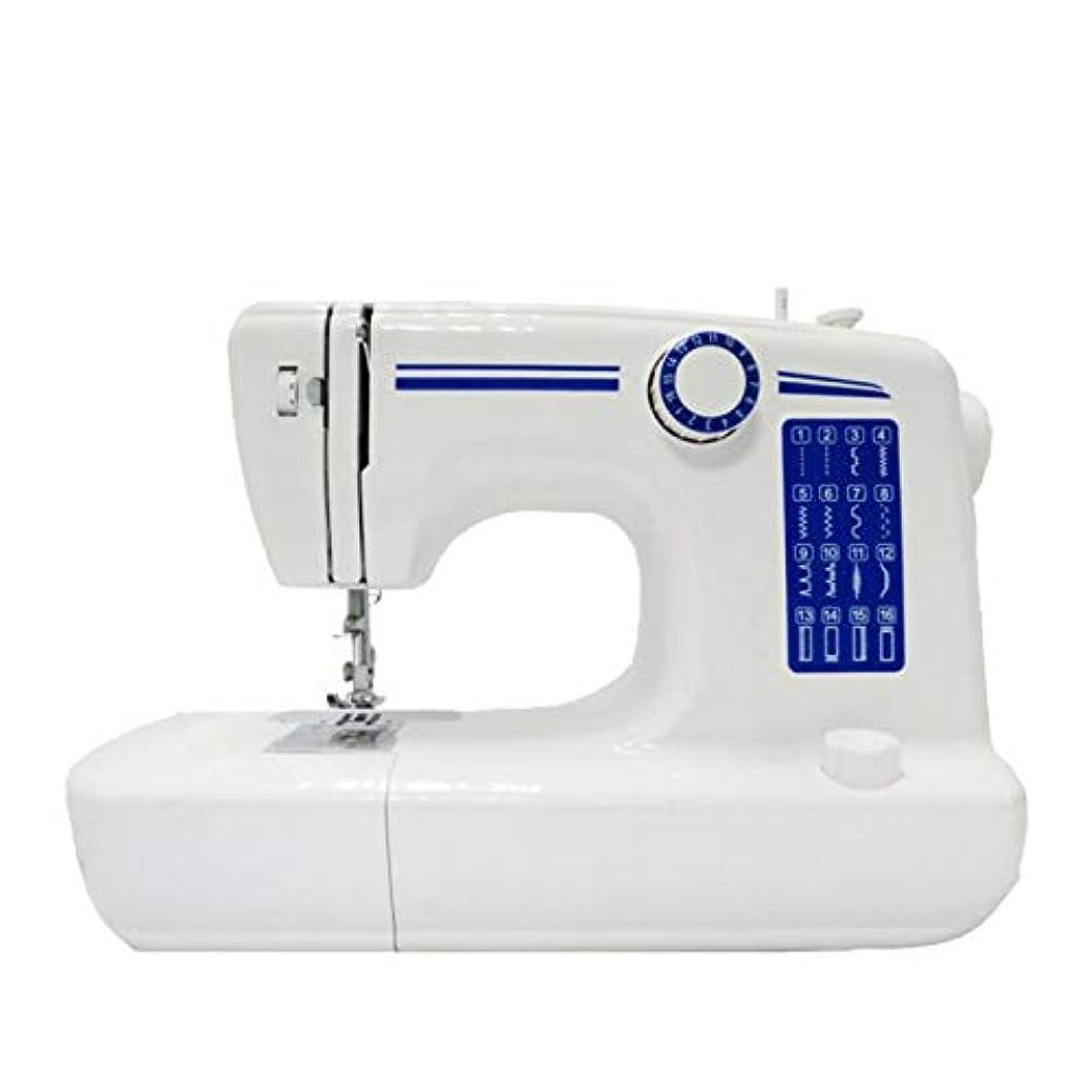 定期的愚かな流行している家庭用電気耳食べ厚デスクトップ多機能電気ミシン、ステッチの16種類、簡単な管状の服を縫います