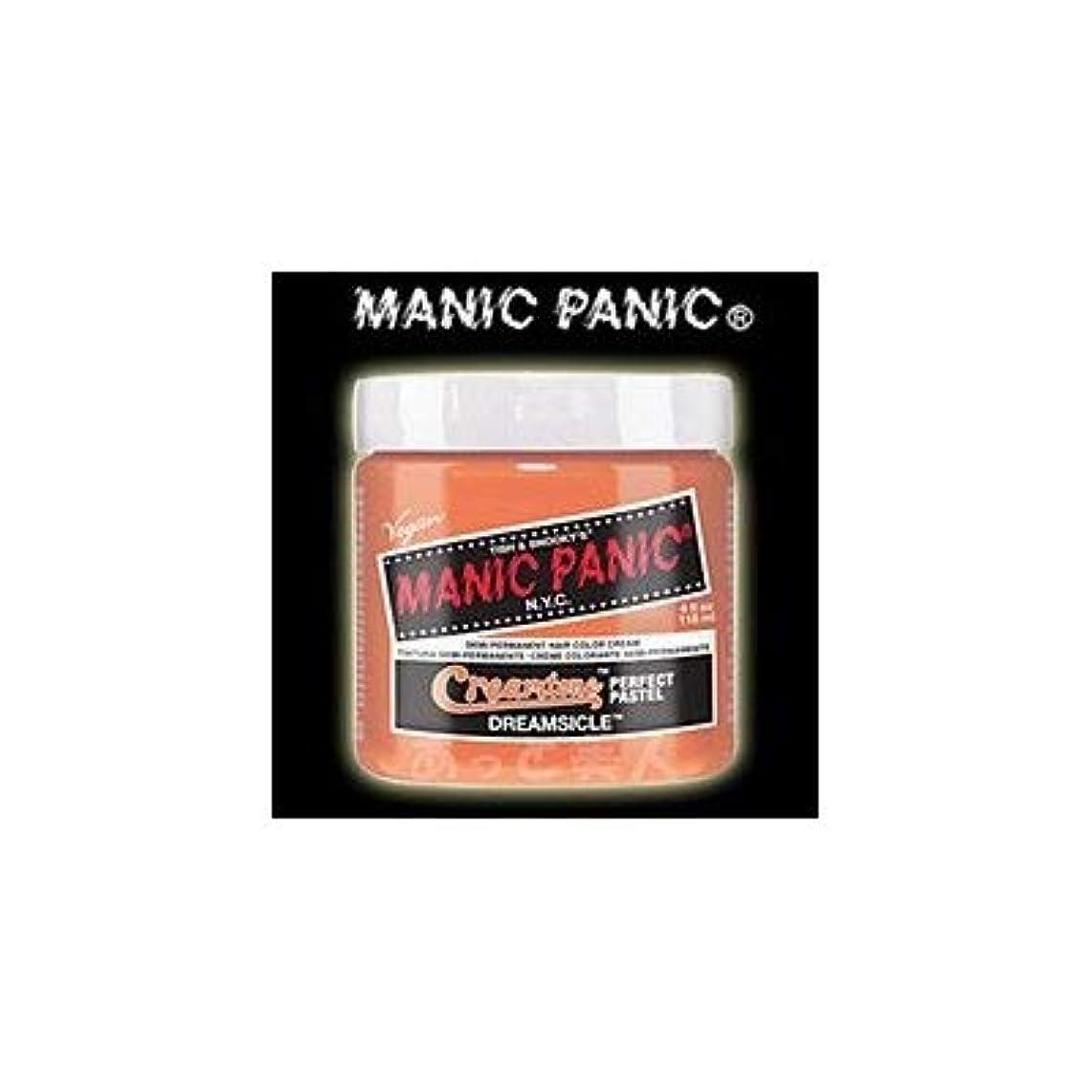 汚染する効果的電球マニックパニック カラークリーム ドリームサイクル(パステル系)