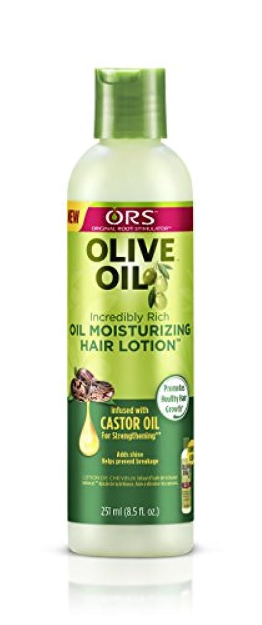 ずるい計画的動揺させるRoot Stimulator Olive Oil Moisturizing Hair Lotion