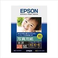(業務用セット) エプソン EPSON純正プリンタ用紙 写真用紙(光沢) KL50PSKR 50枚入 【×3セット】 ds-1537477