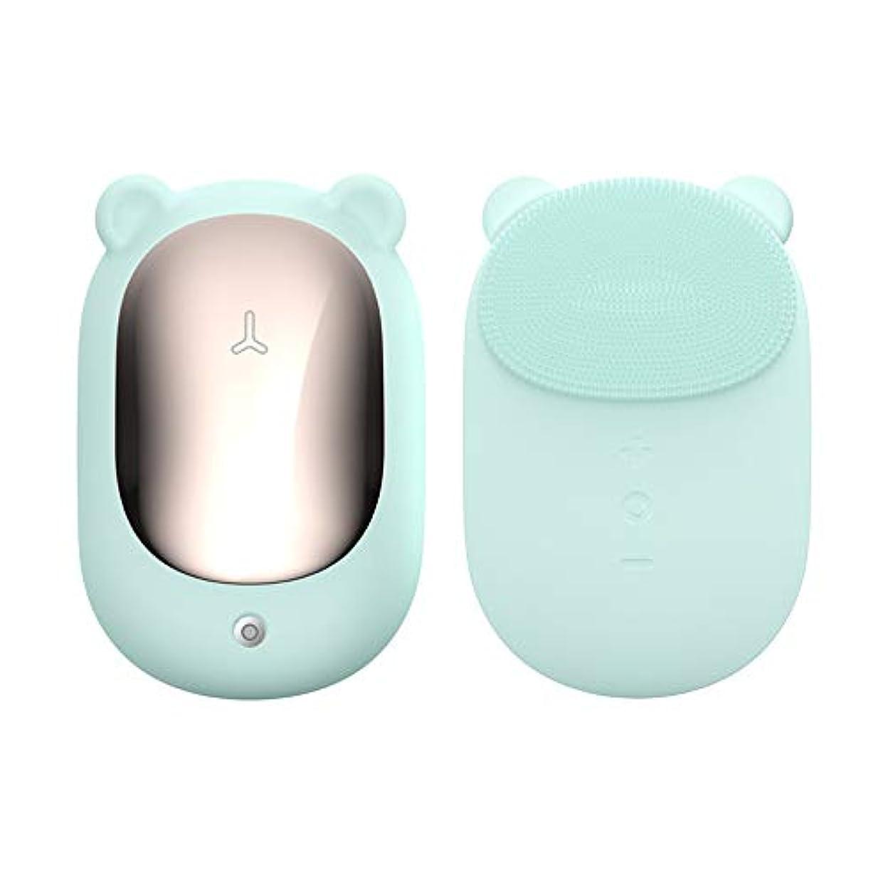 電気シリコーンの顔の清潔になるブラシ、携帯用表面ブラシのマッサージャーの皮の清潔になる再充電可能な防水深い清潔になること,グリーン