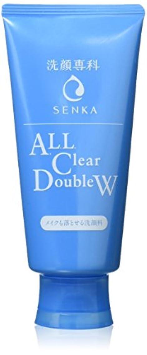 スムーズに実験的結果として洗顔専科 メイクも落とせる洗顔料 120g