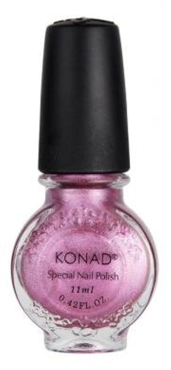制限された勧告恒久的KONAD コナド スタンピングネイルアート 専用ポリッシュ s41 ヴィヴィッドピンク(11ml)